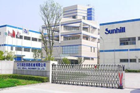Sunhill China building